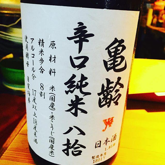 ブラッスリーピガール&六畳間️広島の日本酒️亀齢辛口純米を入荷️¥600の内¥100を西日本豪雨災害募金にあてます。宜しくお願いしますm(._.)m間もなくオープンでーす️