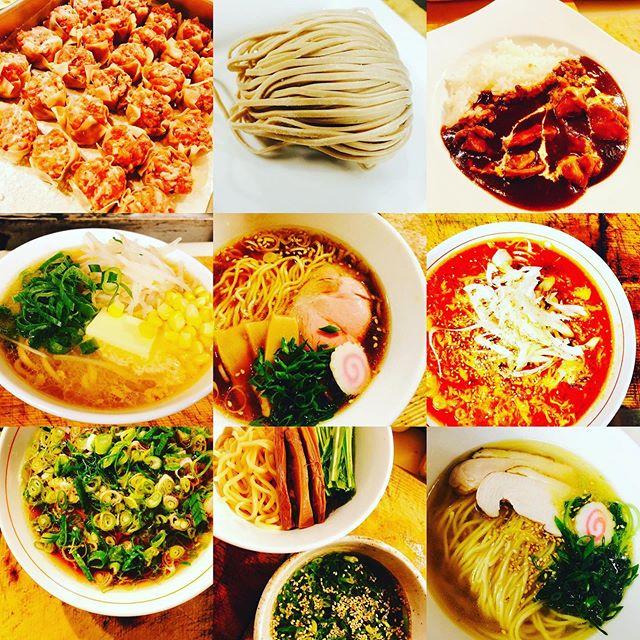 ブラッスリーピガールピガラーランチオープンでーす️#ブラッスリーピガール #横浜 #野毛 #野毛グルメ #野毛ごはん #野毛ランチ #ランチ #ラーメン #塩ラーメン #醤油ラーメン #味噌ラーメン #坦々麺 #つけ麺 # #カレー # #和食 #弁当 #テイクアウト #デリバリー #noge #yokohama #takeout #delivery #ramen #curry #japanesefood #instafood #foodstagram #japan http://pigalle.yokohama