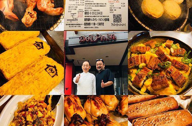 ブラッスリーピガール523.24.の土日️横浜の老舗レストラン!ドルフィン&ピガールのコラボマルシェ開催️場所はドルフィン店舗前️時間は11時〜15時️今回もラム舌やカマンベールの燻製人気の鰻玉丼やう巻きも登場️などなどご用意️ドルフィン高橋シェフの自慢の料理も勢揃いです️尚、野毛マルシェもミラクル商会前にて同時開催でーす️ 野毛マルシェ#マルシェ#横浜マルシェ#お持ち帰り#テイクアウト#デリバリー#お惣菜#お弁当#ブラッスリーピガール#六畳間#お粥#ハンバーグ#オムライス#パスタソース#パスタ#野菜#春野菜#おつまみ #山手 #ドルフィン #森林公園 #燻製